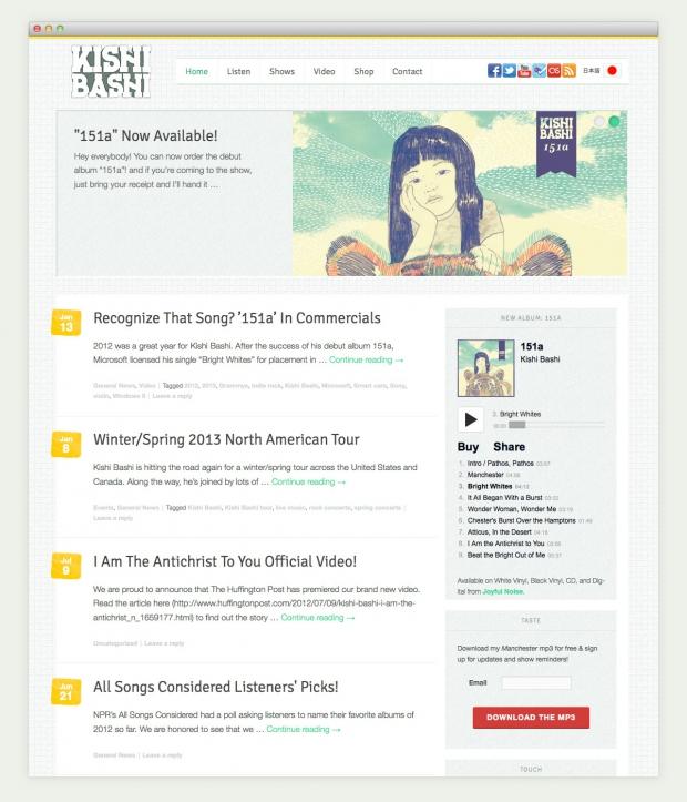 Kishi Bashi website home
